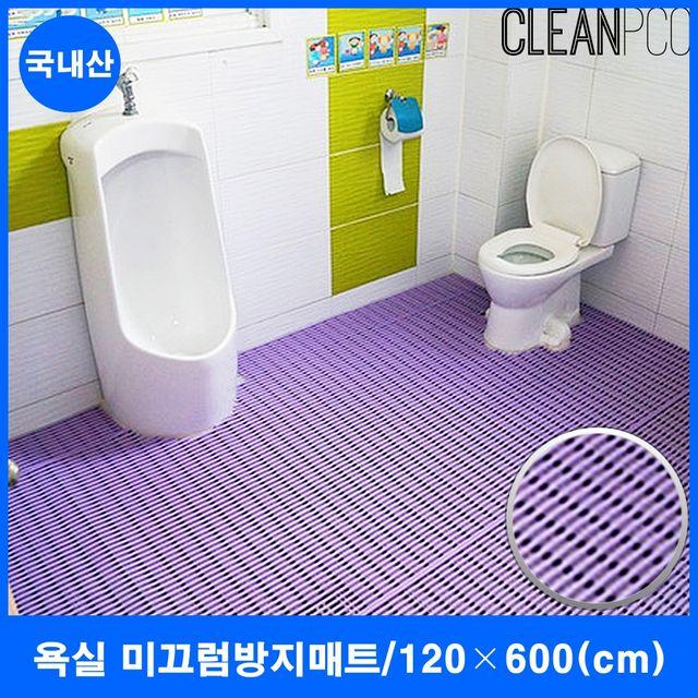 욕실바닥 매트 미끄럼방지 배수 건조 욕실 인테리어