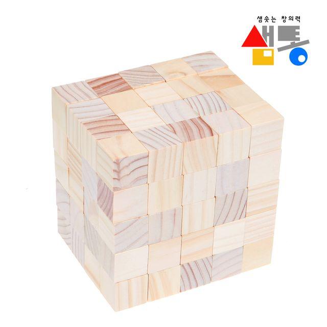 샘통 쌓기나무 2.5cm 100p(미송) 정육면체 큐브