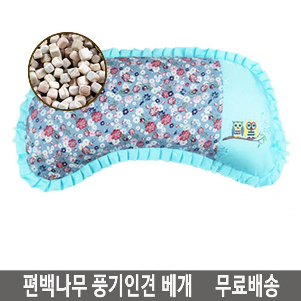 국내산 통풍베개 편백나무 풍기인견베개 블루단품
