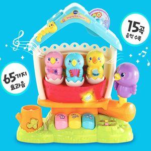 언어 학습 장난감 완구 놀이 노래하는 버드하우스