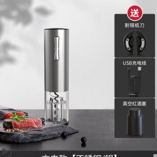 [해외] 전동 자동 와인 오프너 스틸 병따개 주방용품 19