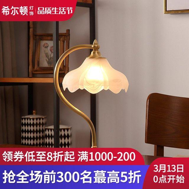 [해외] 인테리어 스텐드 조명 티브 따뜻한 램프