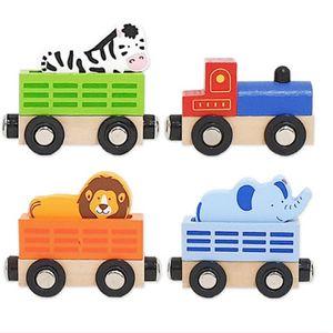 유아 원목 놀이 장난감 애니멀 자석 기차 4종 세트