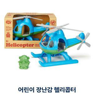 어린이 장난감 헬리콥터 3세 유아 놀이 생일 선물