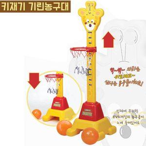 유치원 어린이집 높낮이 조절 가능  키재기 농구대