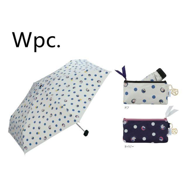 [해외] 패션소품 양산 방수 방풍 양 우산 태양 휴대용