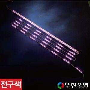 우진조명_ LED 3구 모듈 전구색 7.5m (3구 x 50EA)