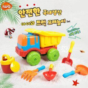 아동 놀이터 모래 놀이 오감 발달 안전한 국내 생산