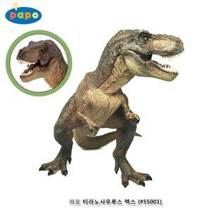파포 (공룡 모형) 티라노사우루스 렉스 (55001)