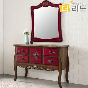 칸투 마호가니원목 엔틱 5서랍 체스트+거울
