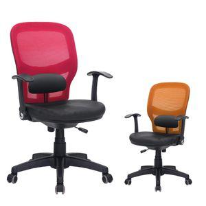 메쉬 컴퓨터 학생 책상 의자 학생 편안한 공부