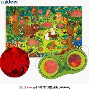퍼즐 New 숨은그림찾기 퍼즐 숲속 35pcs