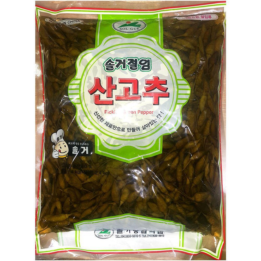 산고추 고추절임 업소용식자재 (4KgX5개) 솔거,산고추,야산초,매운고추,업소용식자재,대용량식자재,식자재