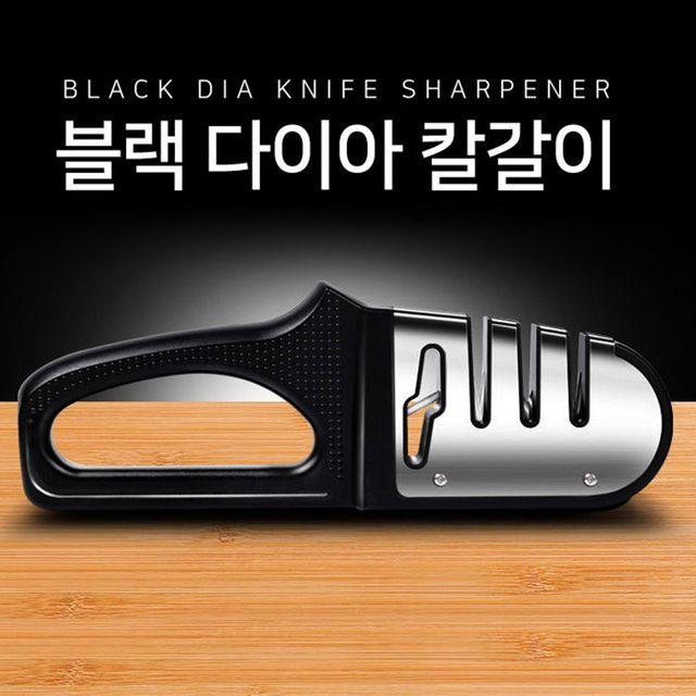 W 텅스텐 소재 칼 가위 전용 4단계 주방 칼갈이
