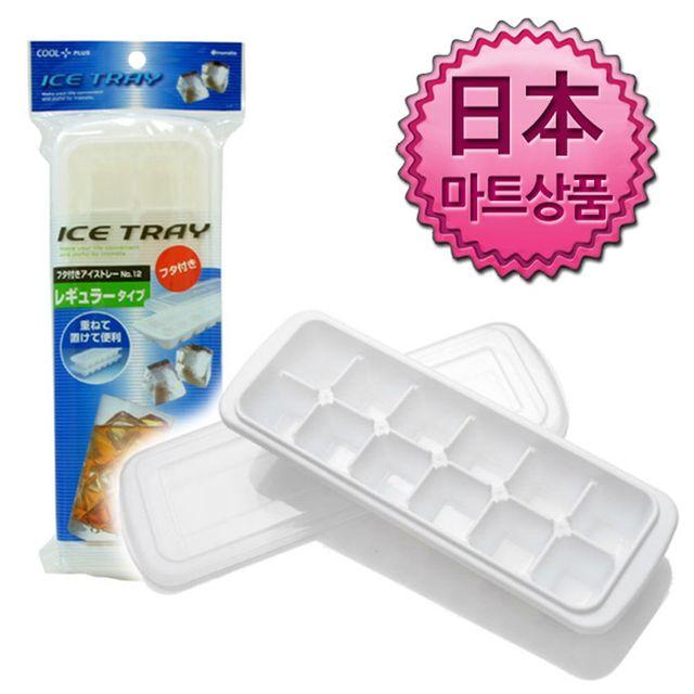 W 일본마트상품 뚜껑 아이스 트레이 12구 얼음