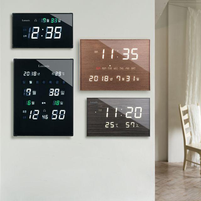루나리스 전파수신 LED 전자벽시계 6종 모음전 1