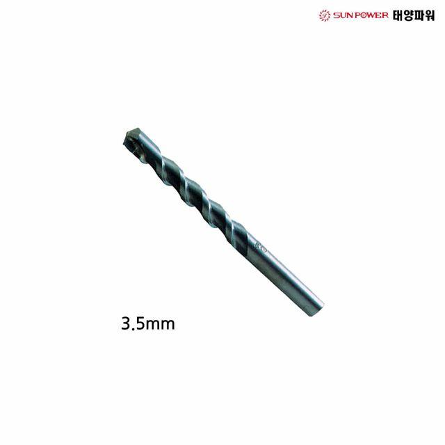콘크리트드릴비트 3.5mm