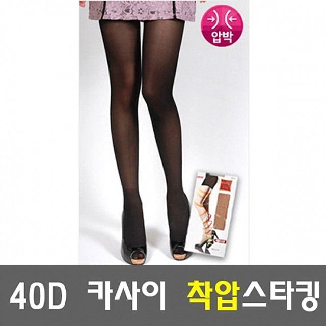 韩国直邮 丝袜裤袜套装正装丝袜紧身裤