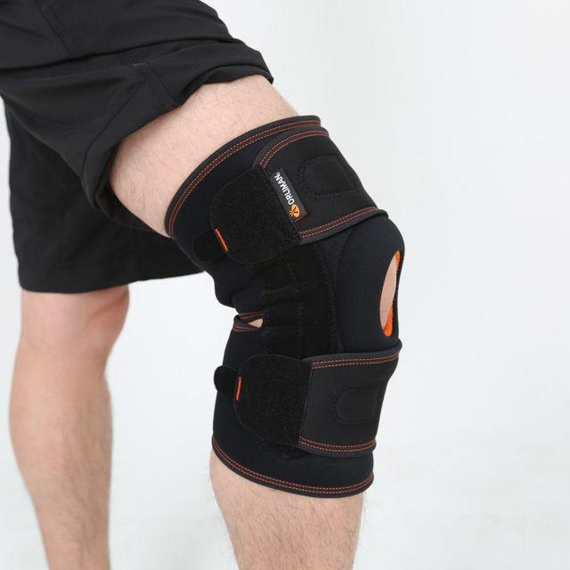 부상방지 보호대 올리만 스페인 쿠션 무릎 보호대