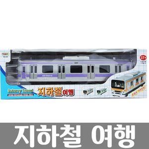 대중교통 지하철여행/4호선/3호선/강남역