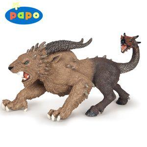 파포 (모형완구) 키메라 (38977)