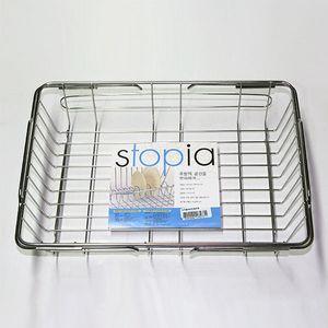 스텐 개수대 보조 싱크대 선반 씽크 설거지통 40cm
