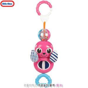장난감 리틀타익스 까꿍놀이 물개 핑크