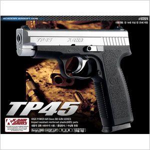 장난감 모형 총 비비 BB 탄 에어건 완성품 TP45