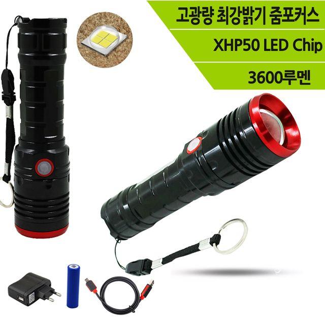 XHP50 LED 손전등 서치라이트 후레쉬 3600루멘 랜턴