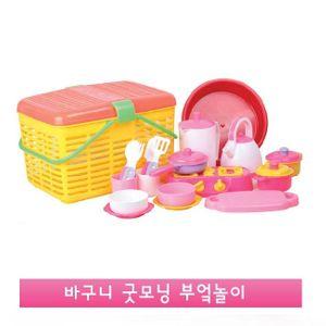 바구니 굿모닝부엌놀이 장난감 유아 어린이 완구