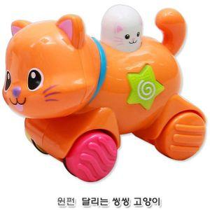 작동완구 윈펀 달리는 씽씽 고양이