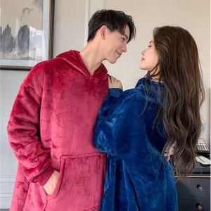 방콕 극세사 겨울 잠옷 입는담요 DD-11278