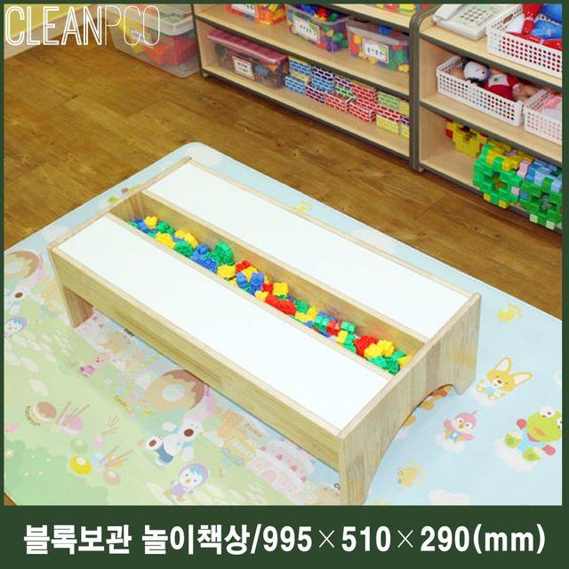 유아 공부상 좌식 놀이 미술 장난감 보관 유아책상