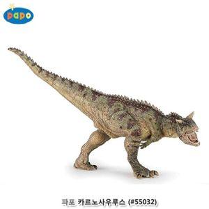 공룡피규어 파포 공룡모형 카르노사우루스