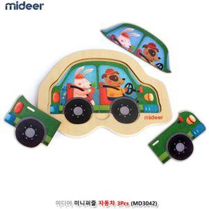 유아퍼즐 미니 퍼즐 자동차 3p