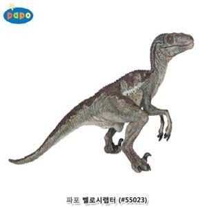 공룡피규어 파포 공룡모형 벨로시랩터