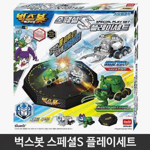 벅스봇 스페셜S 플레이세트 변신로봇 완구 장난감