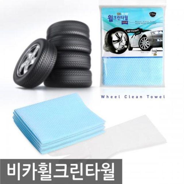 부드러운 장섬유 엠보싱 일회용 휠 크린타월 5매입