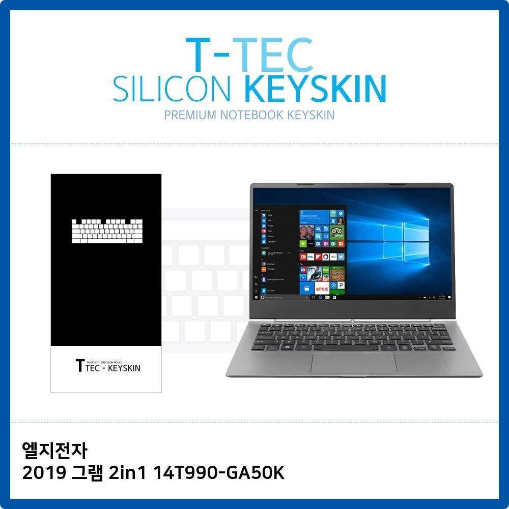 2019 14T990-GA50K 그램 노트북 T.LG 2in1 키덮개 키스킨