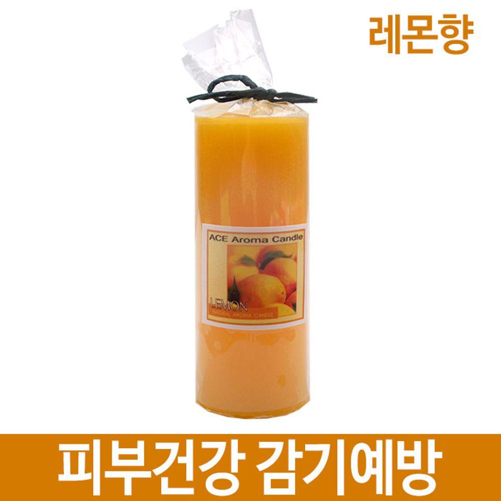아로마캔들 원형향초 아로마향초 레몬향초 중 [제작 대량 도매 로고 인쇄 레이저 마킹 각인 나염 실크 uv 포장 공장 문의는 네이뽕]