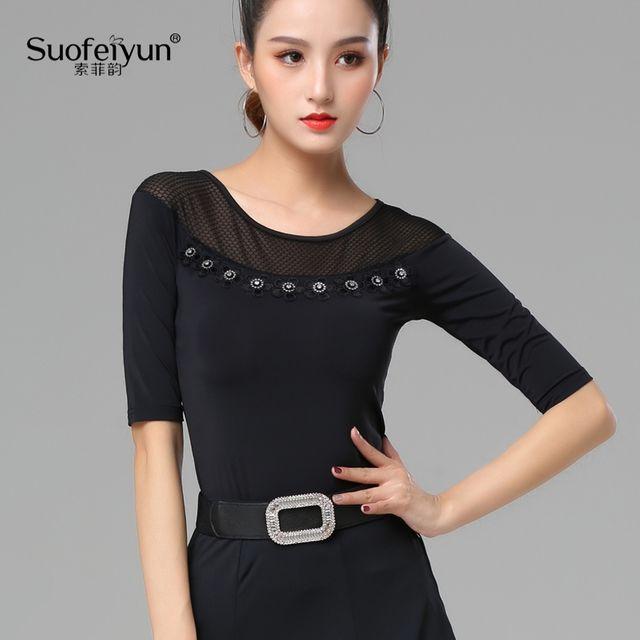 [해외] 2021 라틴 댄스복 시원한 여름댄스복