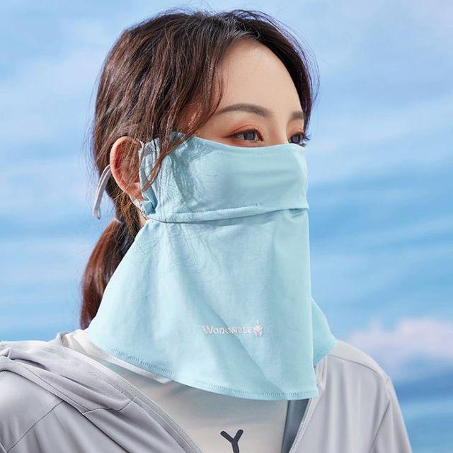 W 키밍 여성 멀티 스카프 여름소품 햇빗가리개