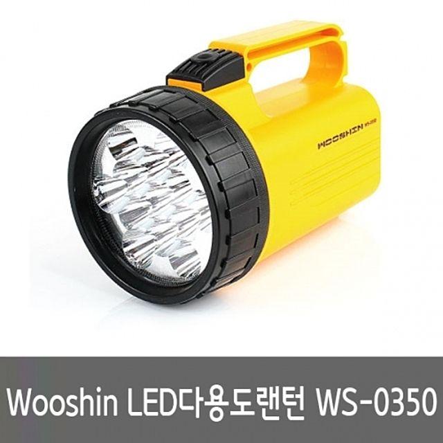 우신 LED다용도랜턴 WS-0350 [제작 대량 도매 로고 인쇄 레이저 마킹 각인 나염 실크 uv 포장 공장 문의는 네이뽕]