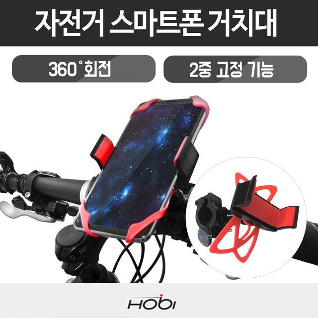 자전거 전동킥보드 전동스쿠터 핸드폰거치대 ZY-07