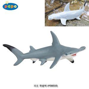 파포 (해양동물 모형) 귀상어 (56010)