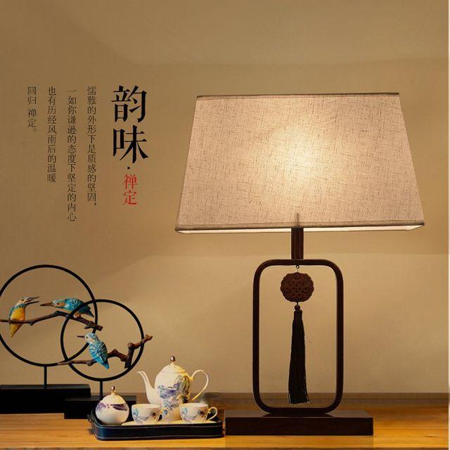 [해외] 인테리어 스텐드 조명 연구실 중국어 램프
