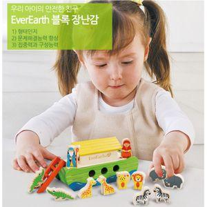 에버어쓰 노아의방주 장난감 완구 블록 어린이 감각