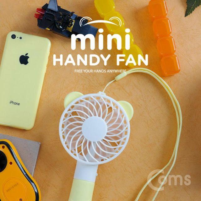 Coms 휴대용 USB 미니 선풍기 (USB 충전식) Yellow