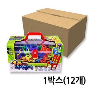 보드게임 창의력 개발 에듀 의자쌓기 1박스(12개)