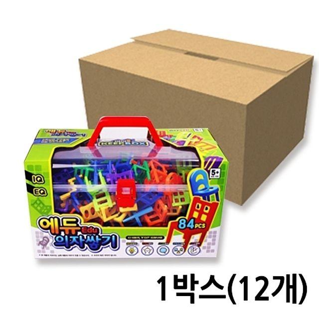 보드게임 창의력 개발 에듀 의자쌓기 1박스(12개) [제작 대량 도매 로고 인쇄 레이저 마킹 각인 나염 실크 uv 포장 공장 문의는 네이뽕]